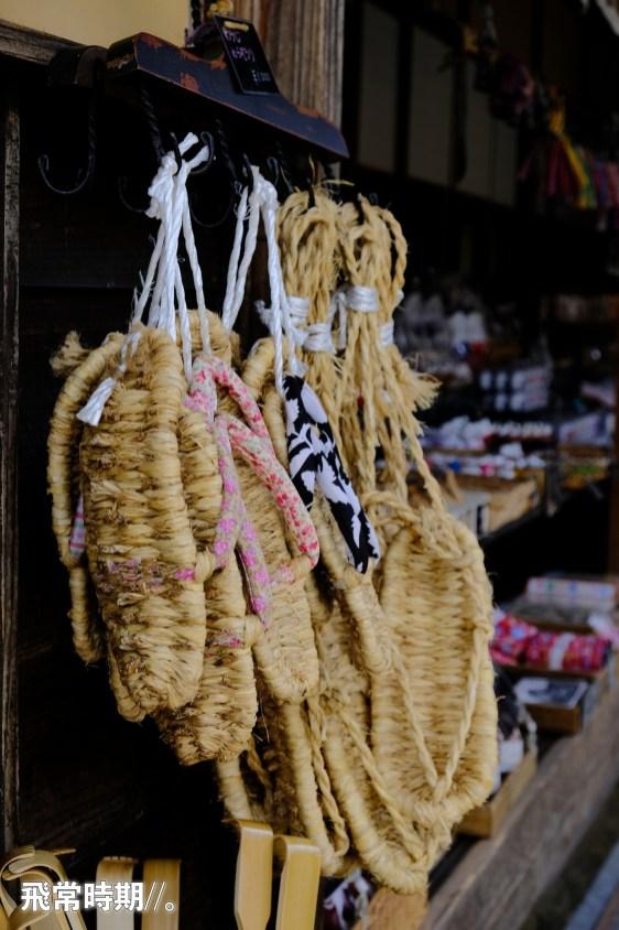 日式草鞋會否你杯茶?