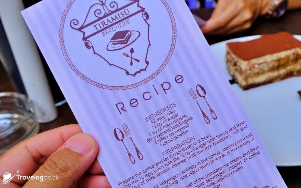 餐廳免費提供的Tiramisu食譜。