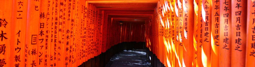 japan_itinerary