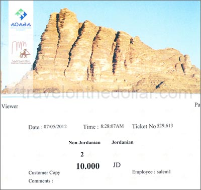 Wadi Rum Protected Area Ticket