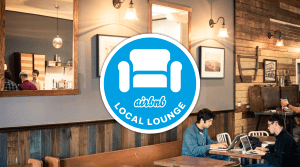 Airbnb Local Lounge