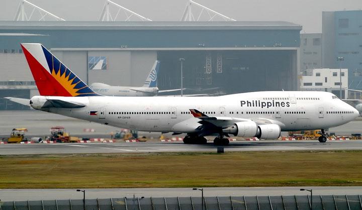 philippines_airport