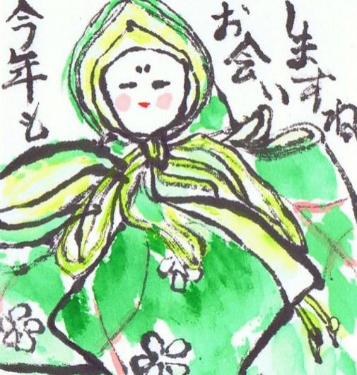 雛祭り_絵手紙