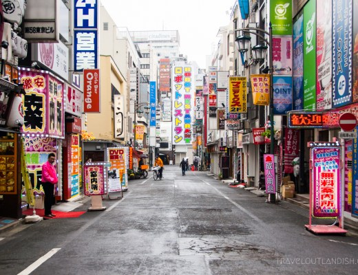 Shinjuku alleyway filled with Pachinko parlors