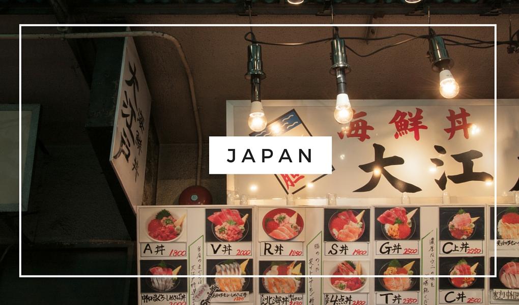 Destinations-Asia-Japan-Tsukiji-Fish-Market