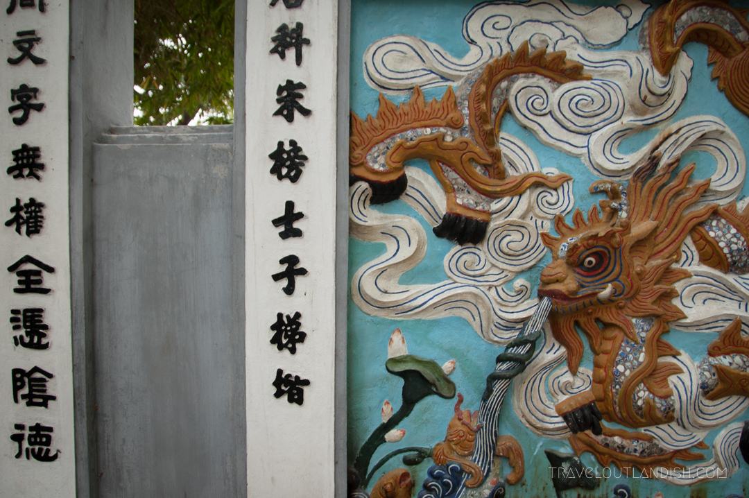 A Dragon Sculpture on a Temple Entrance