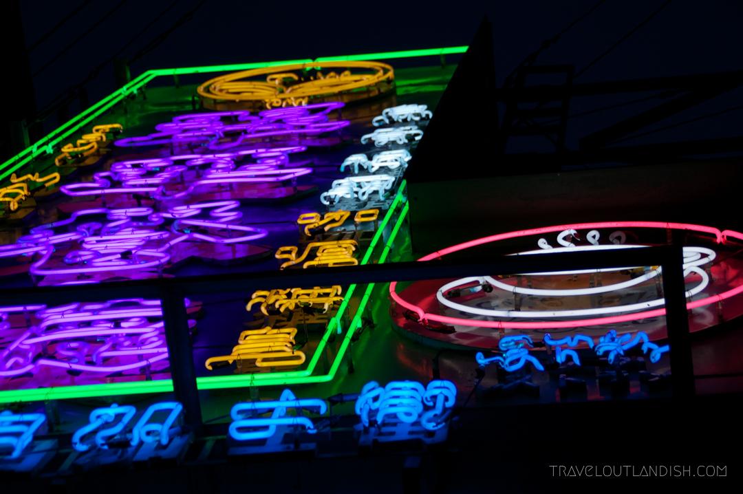 Neon Lights in Hong Kong at Night