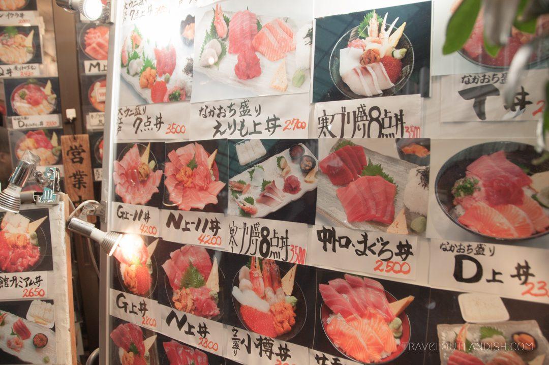 Another Menu Outside Tsukiji