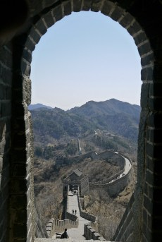Lookout spots from the watchtower on the Great Wall of China
