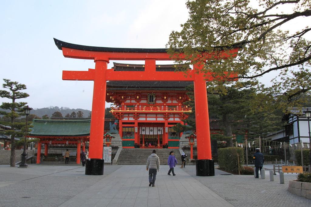 Fox Shrine - Kyoto, Japan - Photo