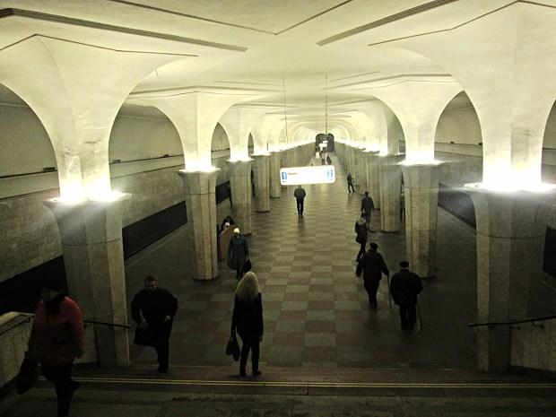 Moscovo_Kropotkinskaya.jpg