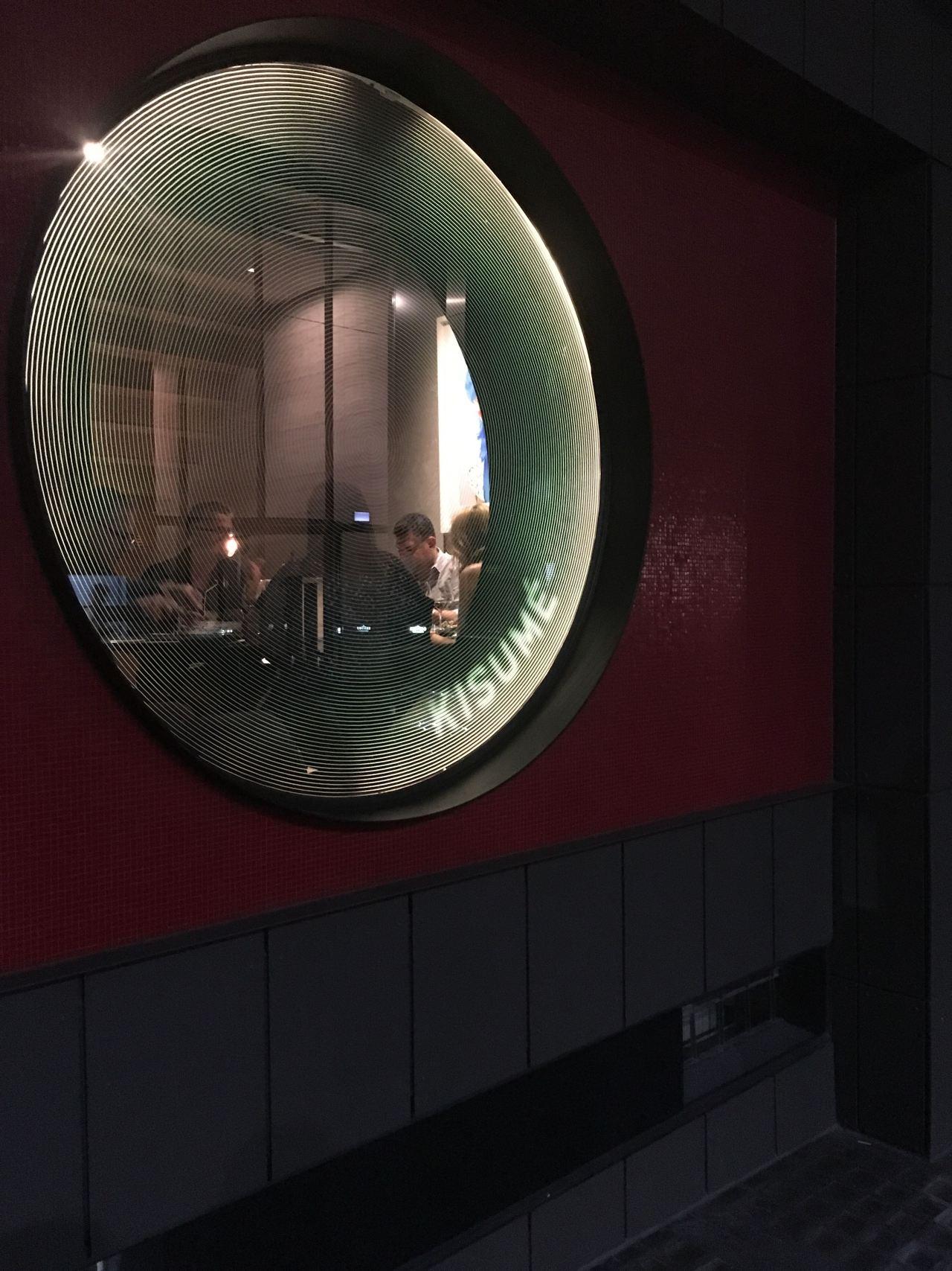Kisume window
