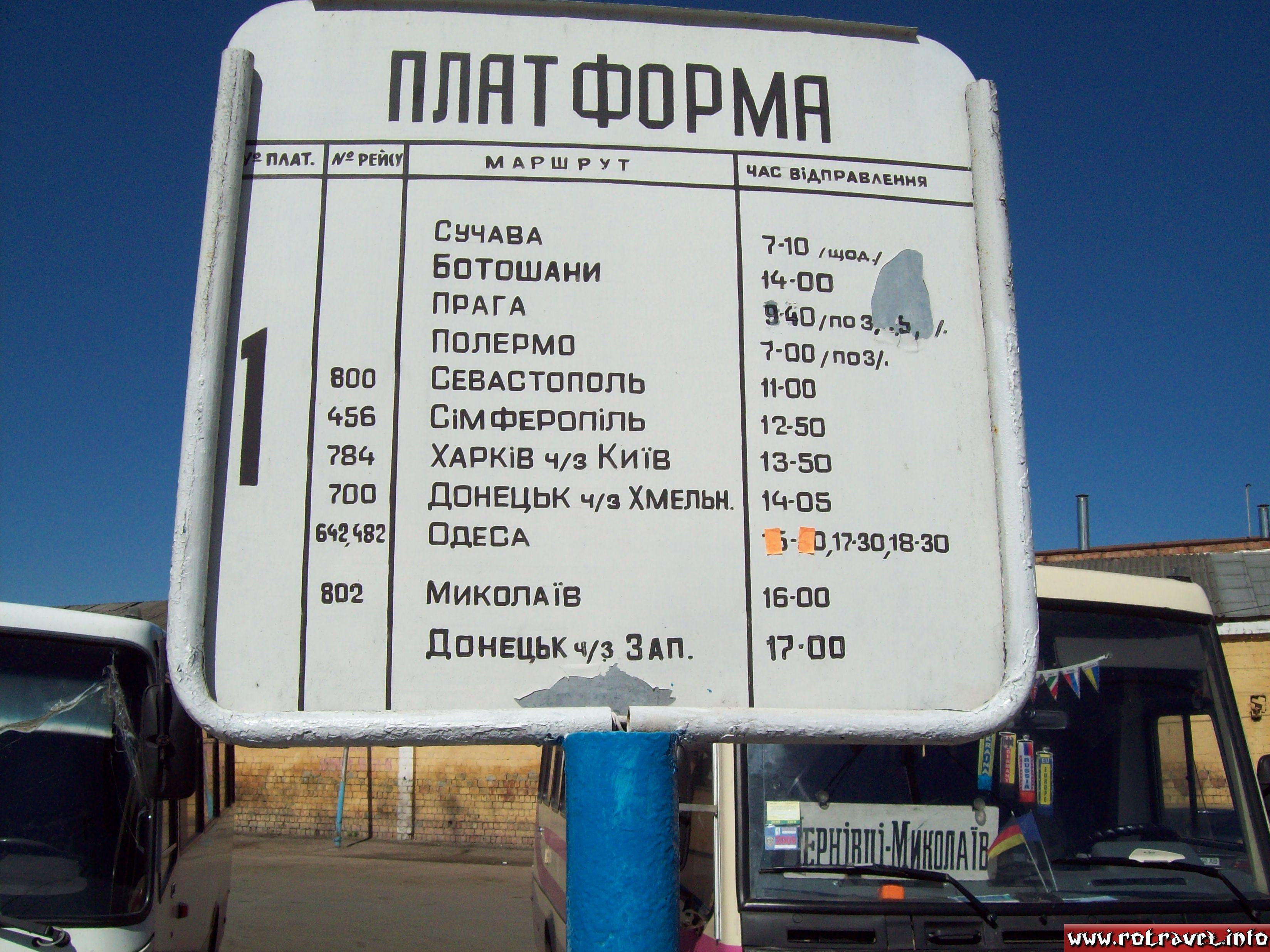 Timetable in Central Bus Station from Chernivtsi