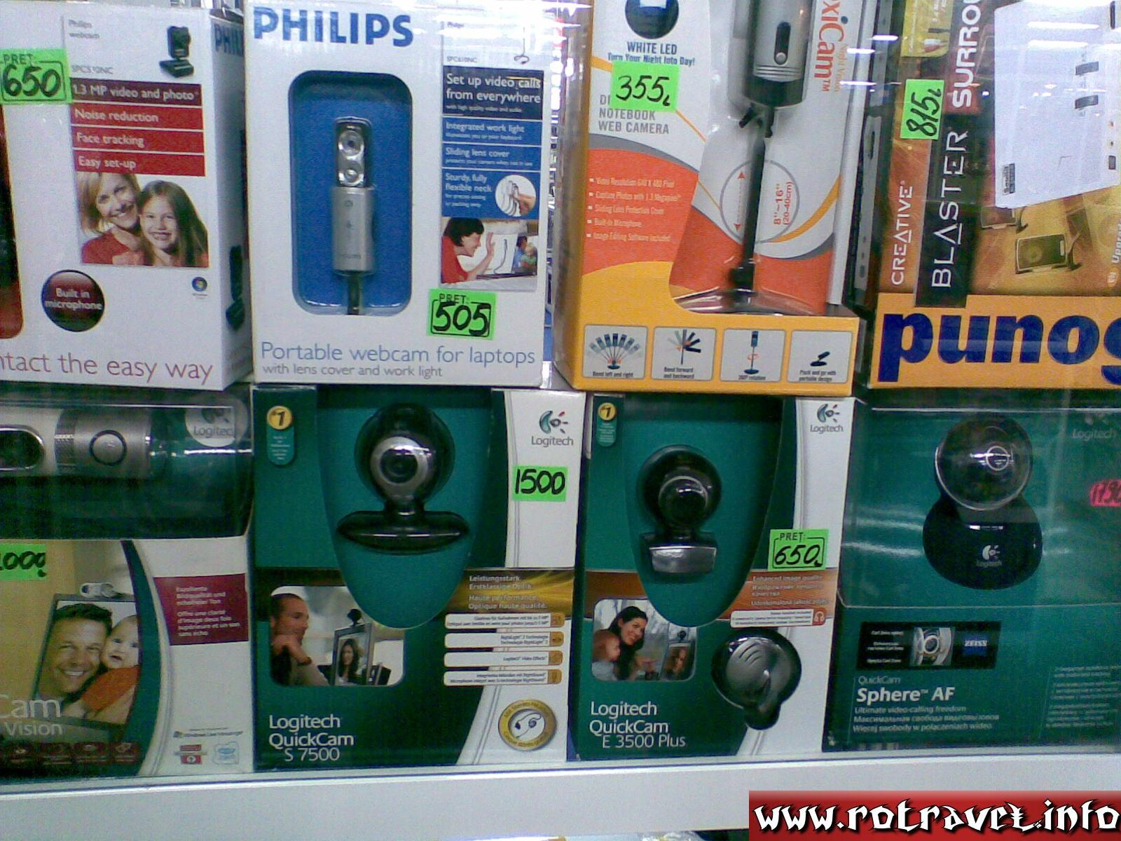 Some prices at webcams (1500 moldavian lei mean almost 400 romanian lei or 95 euro)