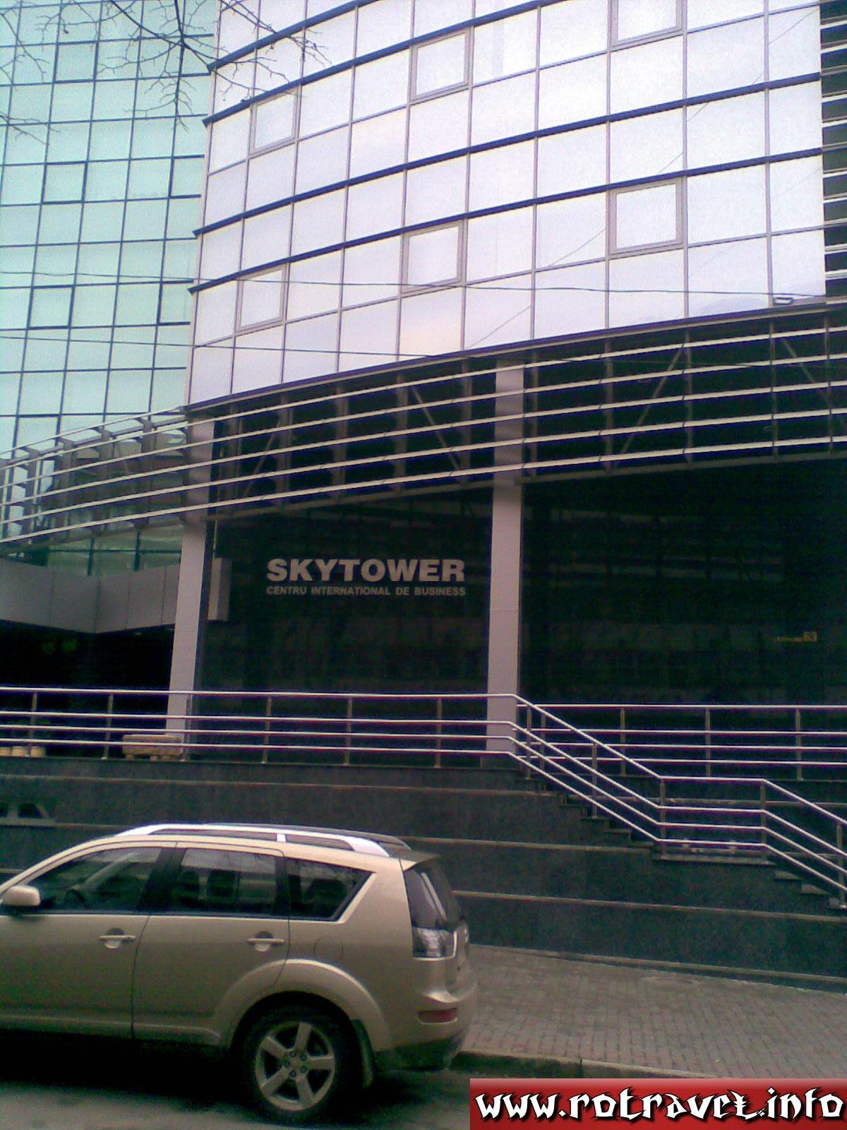 SKYTOWER Business Centre