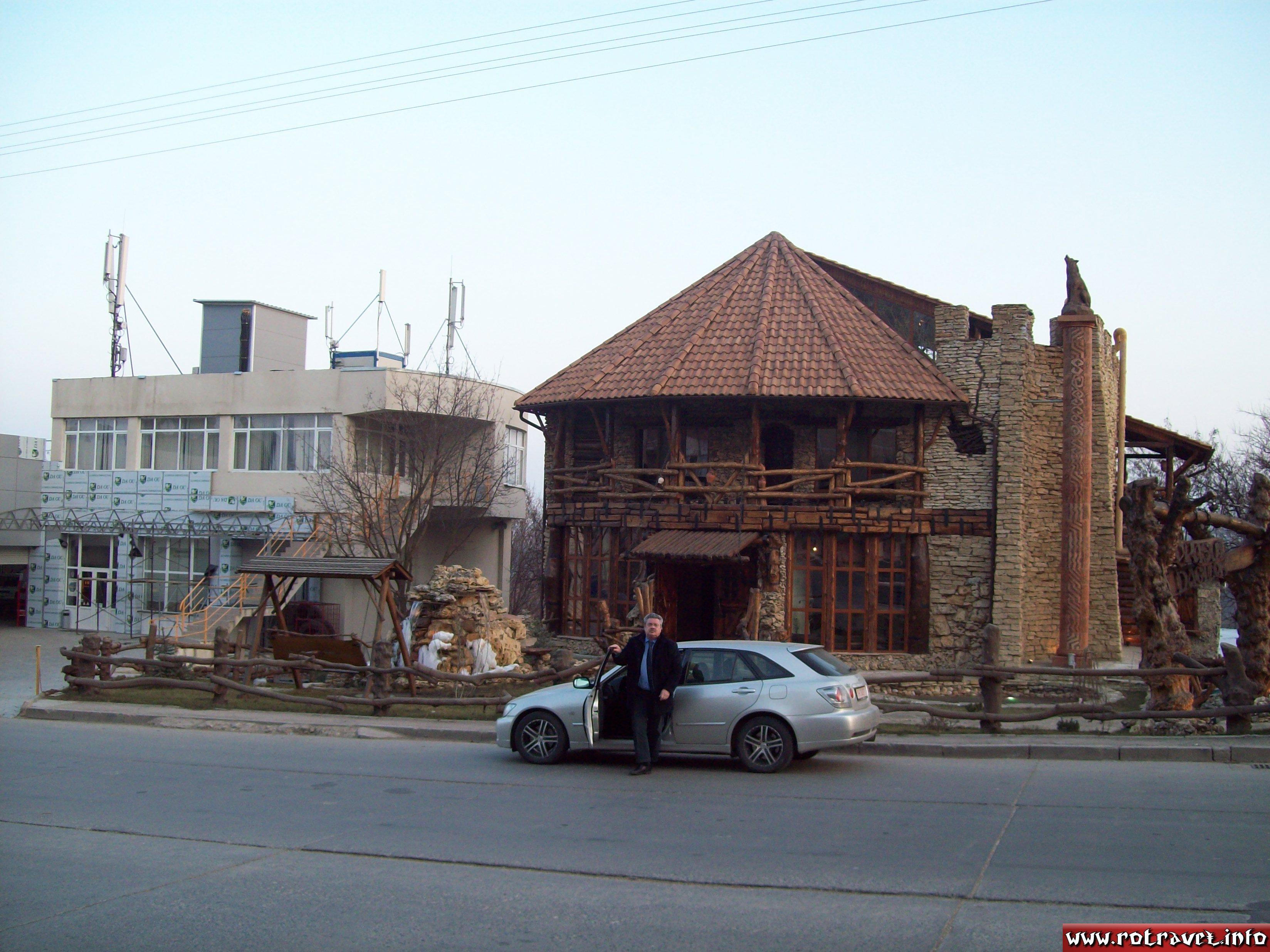 "Popasul Dacilor restaurant ""The stoppage of Dacians"""
