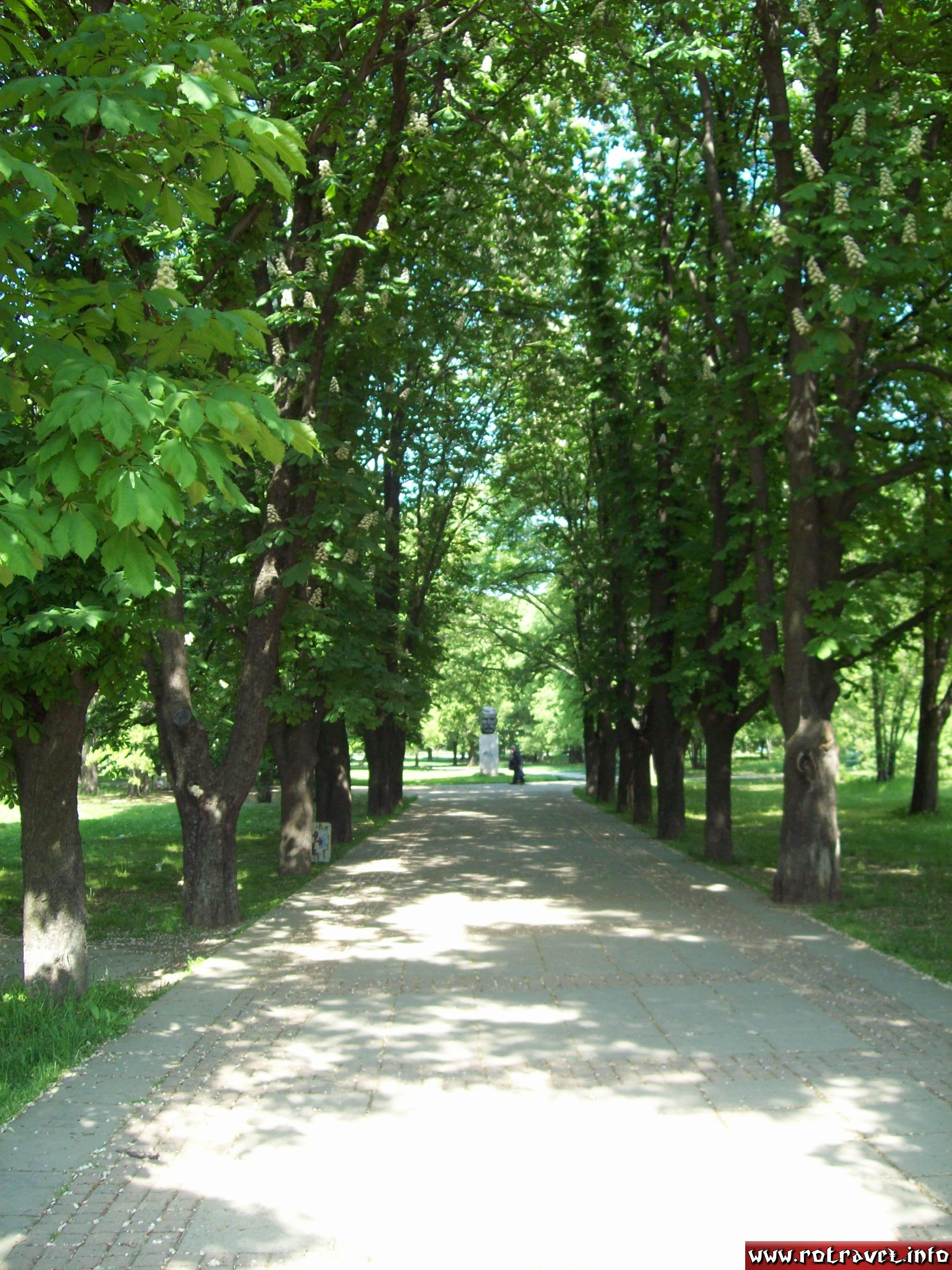 A park near the Pantheon of National Revival Heroes