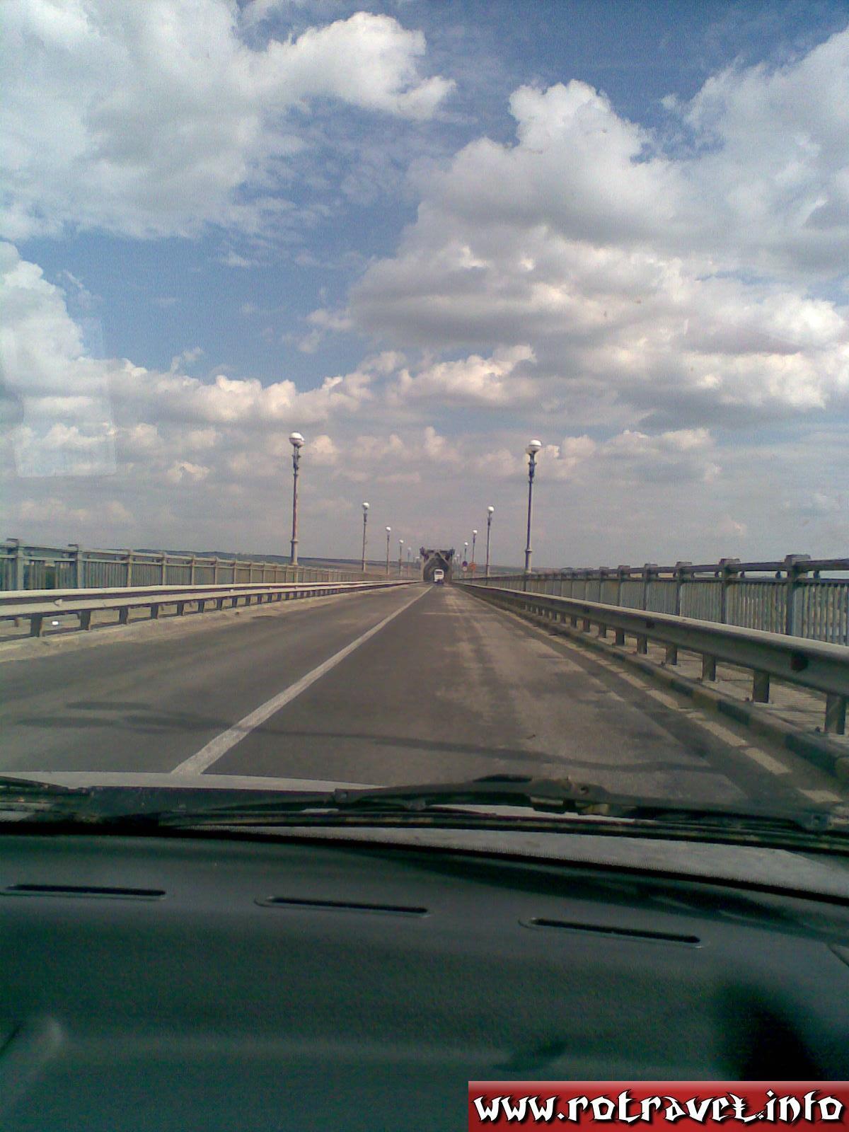 Giurgiu-Rousse Friendship Bridge
