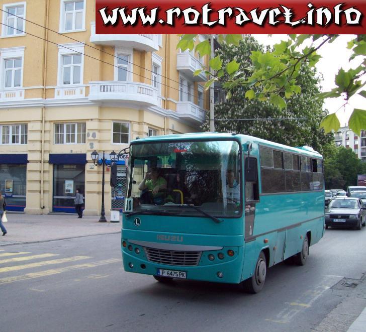 Bulgarian marshrutka (маршрутка)