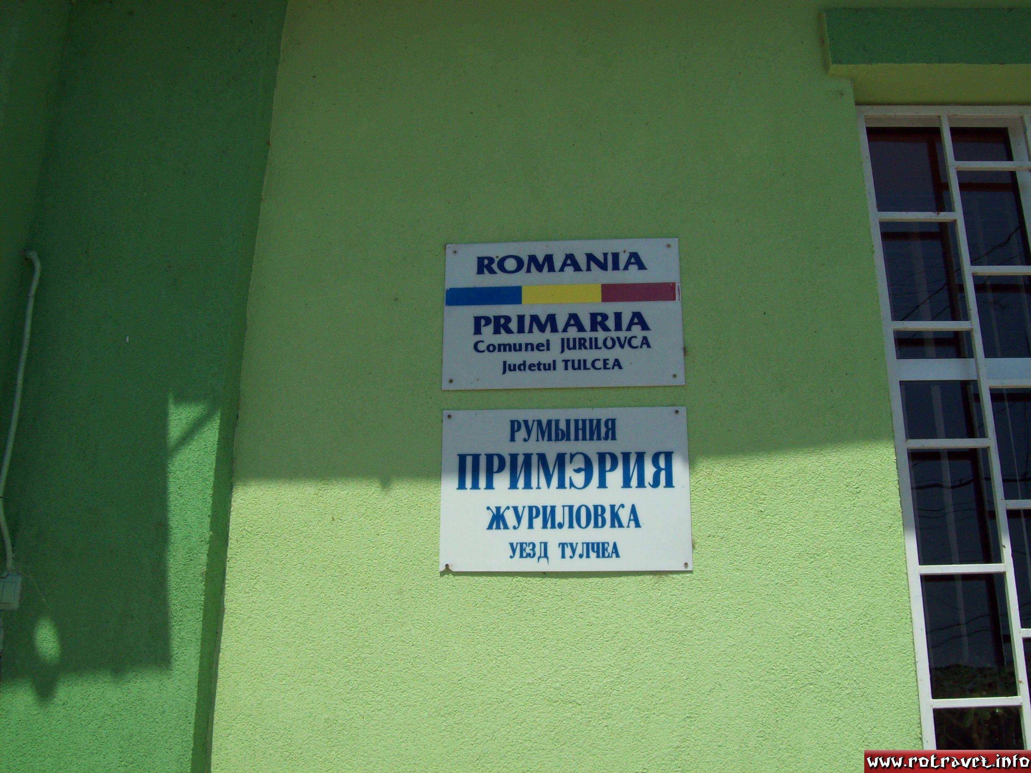 "Here you can see written ""Town Hall"" in Russian, after Romanian"
