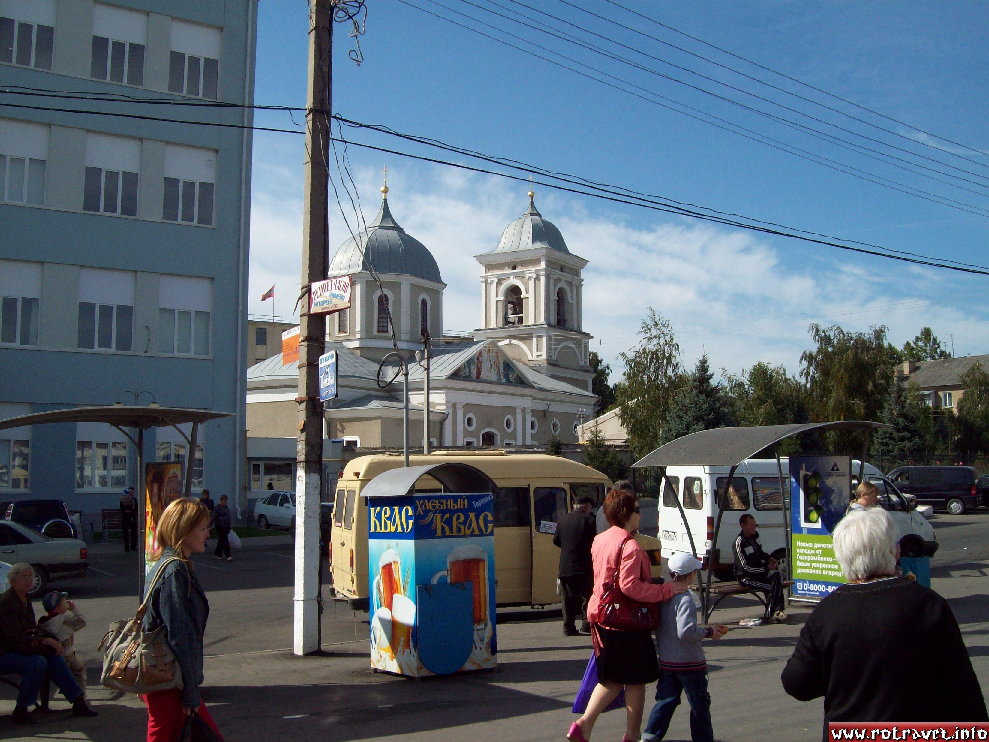 Kvass (квас) on the street