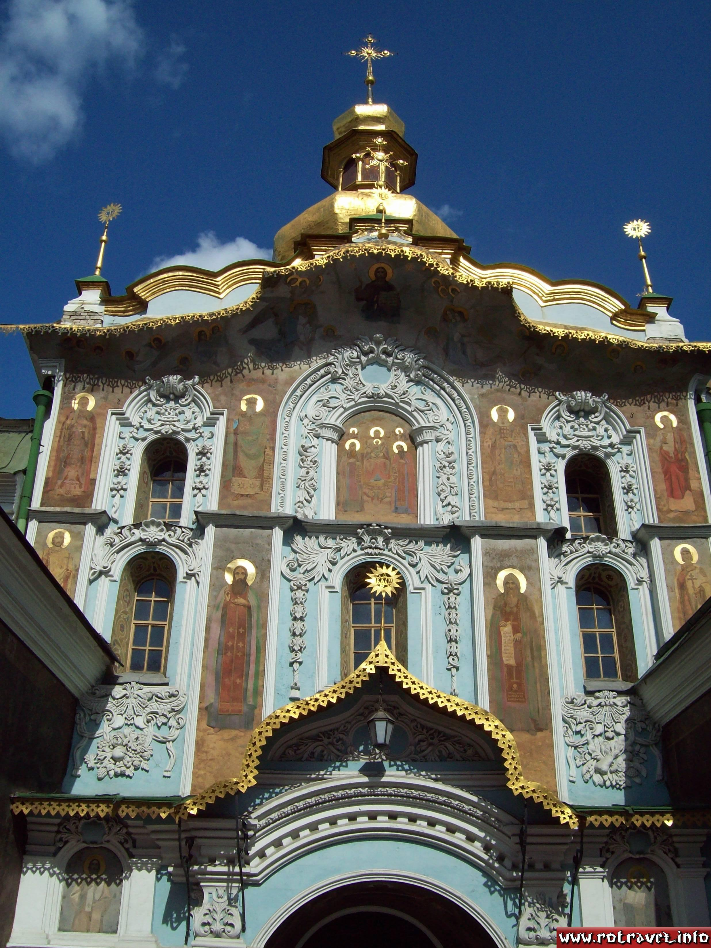 Gate Church of the Trinity (Pechersk Lavra)