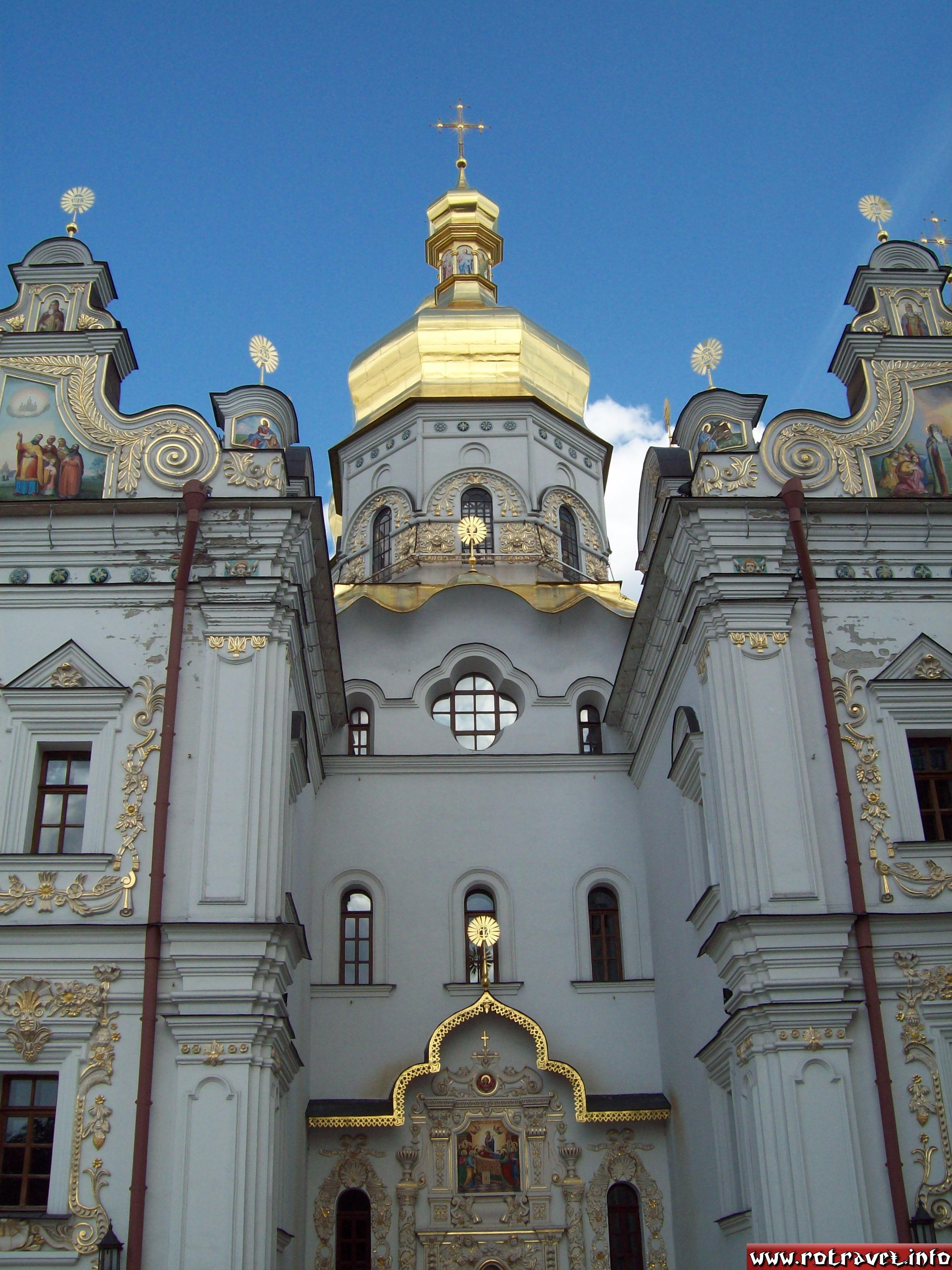The same Cathedral (Cathedral of the Dormition)