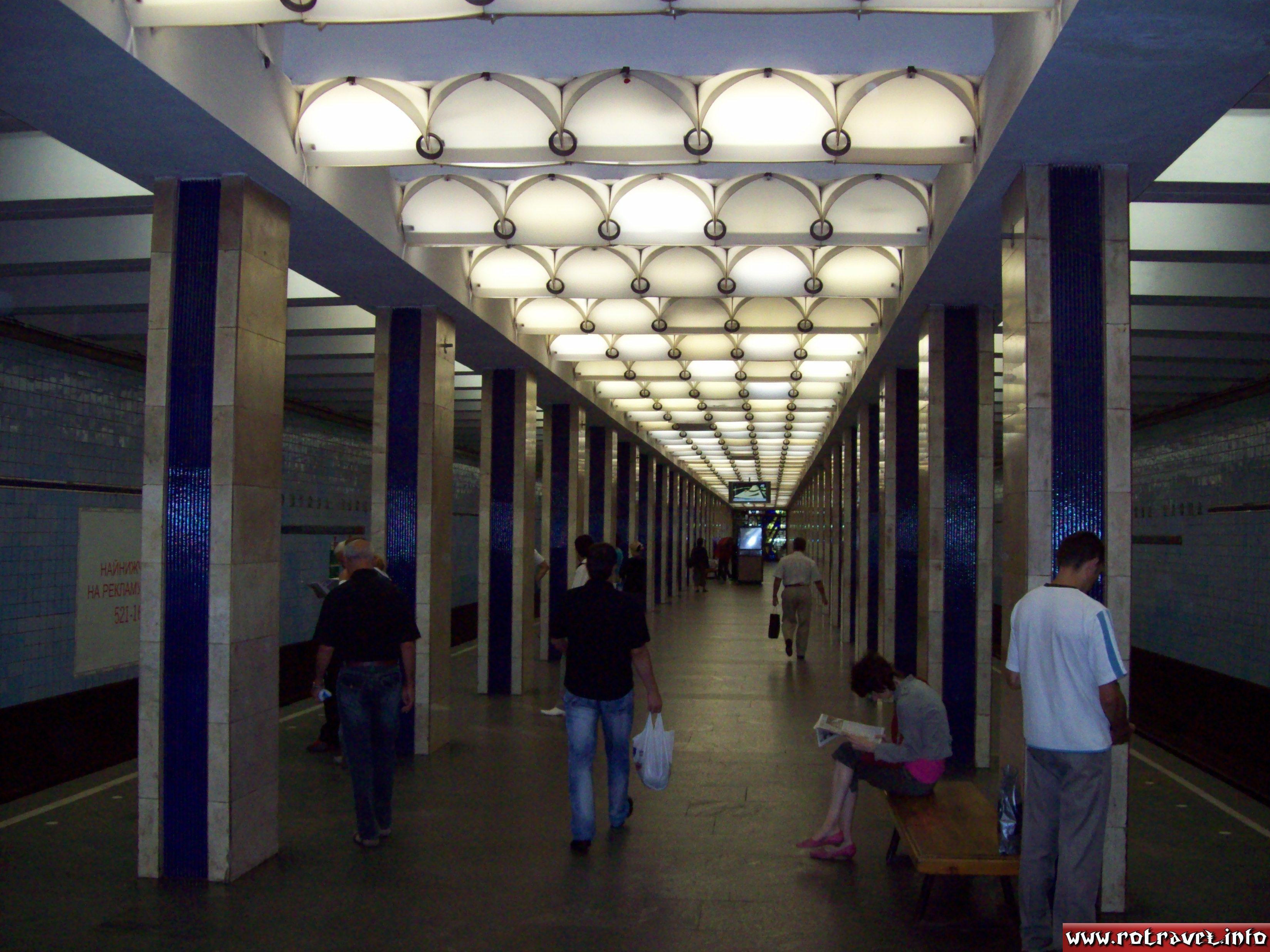 Poshtova Ploshcha subway station (Ukrainian: Поштова площа; Russian: Почтовая площадь, Pochtovaya ploschad)