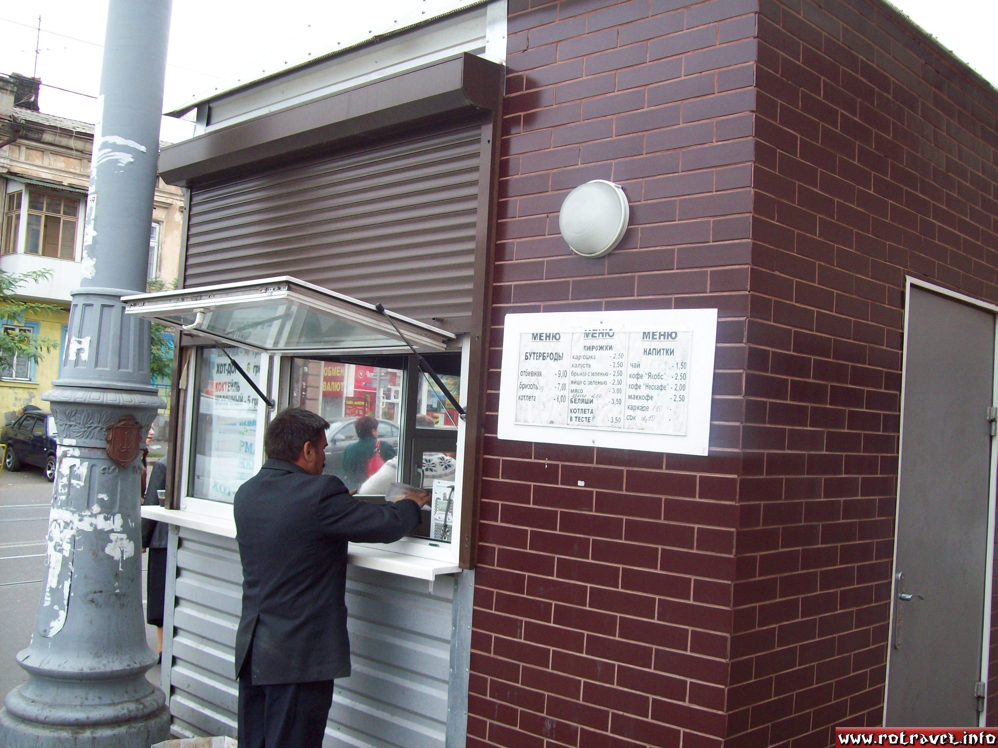 A kiosk with all kind of crumpets, just near to bus station