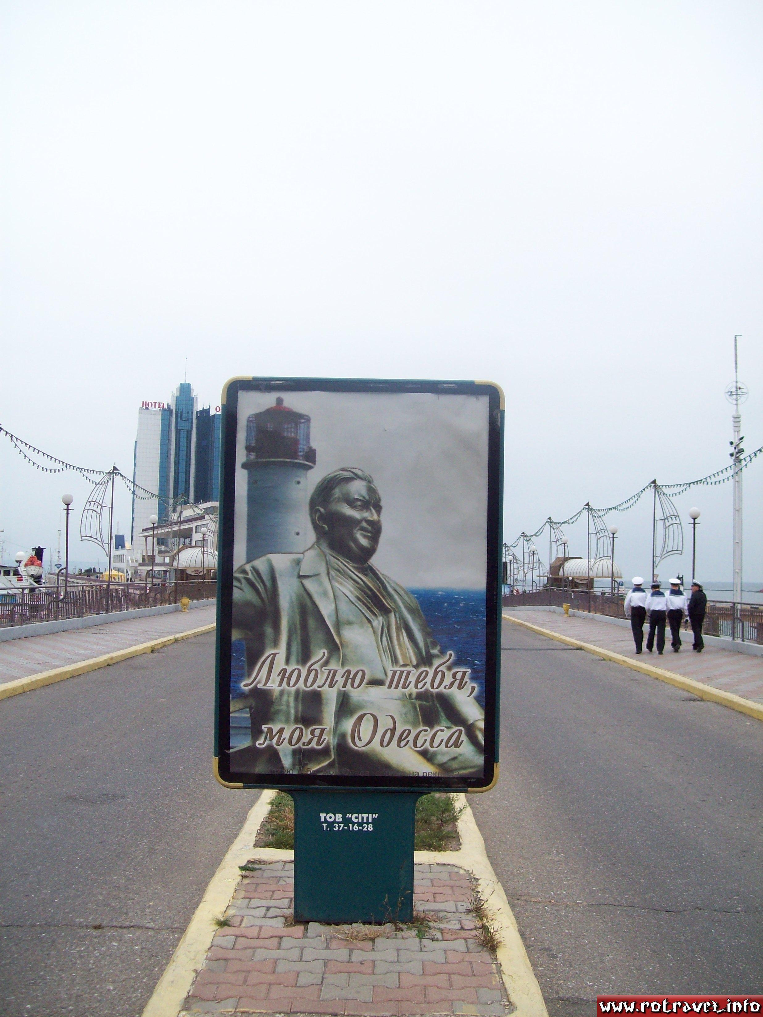 I love you, my Odessa :P