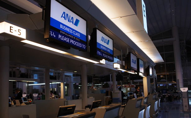 ana_hnd_lounge_oct_2014.2