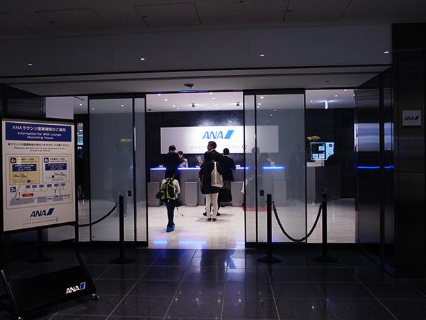 ana_hnd_new_lounge.1