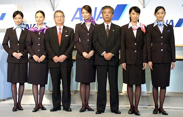 ana_uniform