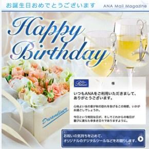 ANAに誕生日を祝っていただきました