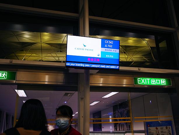 キャセイ航空で往復共に4時間以上の遅延が発生 対応はいかに? 復路編