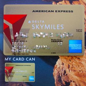 DELTA SKYMILES アメックス ゴールドカード、作ってみました