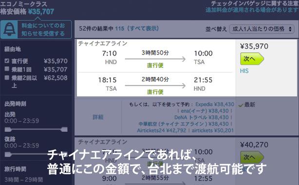 delta_new_online_award_system.12
