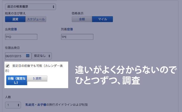 delta_new_online_award_system.5
