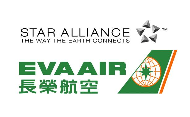 evaair_staralliance.1