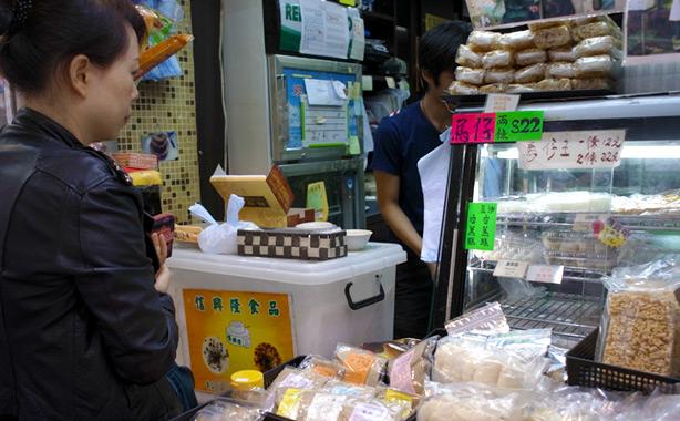 hk_snacks.7
