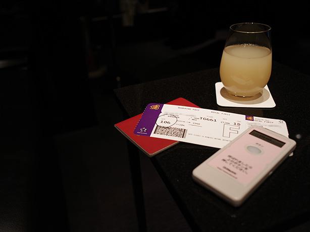 hnd_ana_f_lounge.1