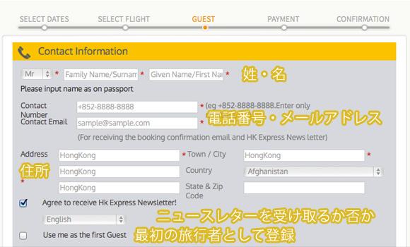 hongkong_express.8