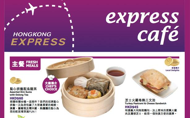 hongkong_express_q_a.6