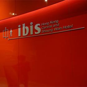 香港の定宿に決定! コスパ高い Ibis 香港 セントラル 上環