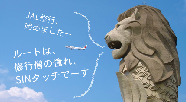 jal_fop_50_up.lion