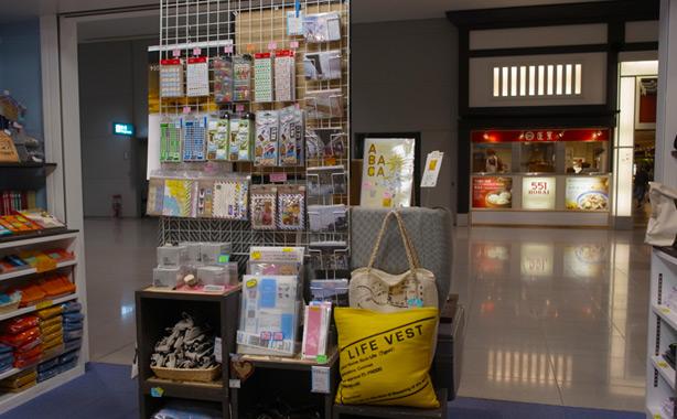 kix_store.8