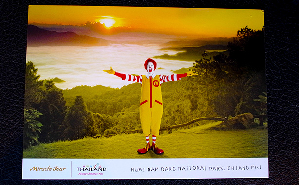 バンコクのマクドナルドで衝撃のポストカードを購入