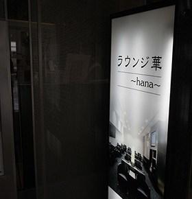 """那覇空港 カードラウンジ""""華""""でウワサのグアバジュースとシークワーサージュース"""
