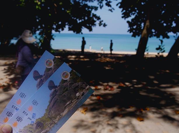 nai_yang_beach.64
