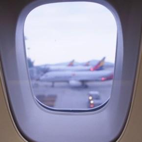 仁川→香港 アシアナ航空 ビジネスクラス